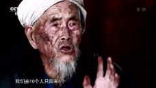 老兵不死:走访中国远征军老兵,带你重返那段铁血的峥嵘岁月!
