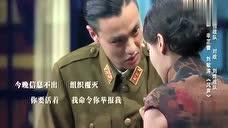 演员的诞生:周一围辛芷蕾演技爆棚,宋丹丹都看傻眼了!