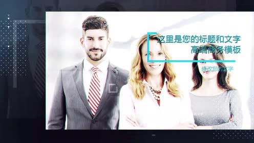 《闪片侠》高端企业公司商务宣传
