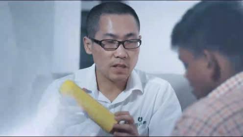 雄泰水杯企业宣传片