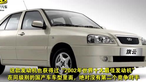 10年老司机告诉你,谁才是最好的国产汽车品牌,