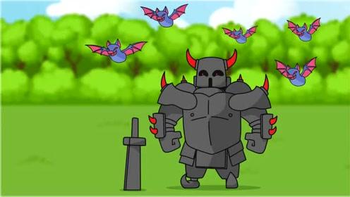 皇室战争搞笑动画-恶搞地狱龙