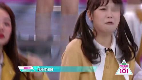 《创造101》乐华娱乐吴宣仪 山支大哥,首次登台,魅力十足!