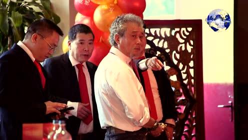 全荷华侨华人纪念中国改革开放40周年座谈会
