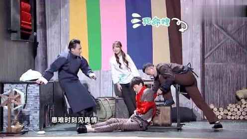 罗晋使坏李智楠,阻止李智楠抢金沙太逗了!