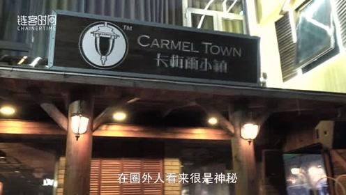 《看见区块链》第1期:区块链酒吧卡梅尔小镇