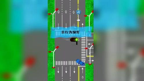 遇到这样的十字路口,万不可大意直接左转或调头