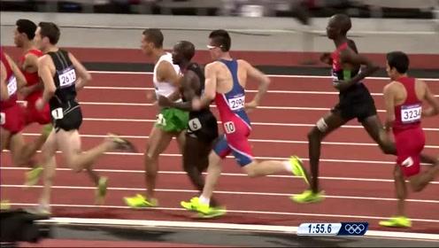 伦敦奥运会田径项目男子1500米决赛