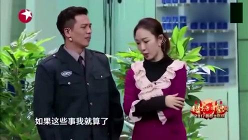 郭冬临媳妇发现他偷藏了手镯,郭冬临:她妈的