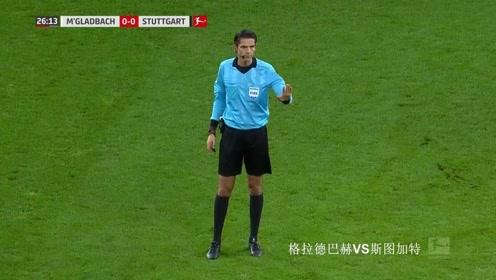 格拉德巴赫VS斯图加特:白队角球射门进球,可惜越位