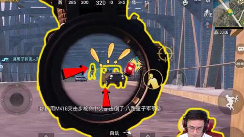 刺激战场:单人堵桥教学,三倍M4压枪,轻轻松松