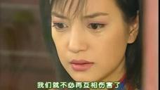 依萍见死不救被书桓嫌弃,强行分手,竟然爱如萍