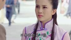 忍冬艳蔷薇:房成不认忍冬是他的女儿,想起他的侮辱忍冬心都要碎了