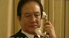 插翅难逃:张世豪打电话要赎金,香港第一富豪,就是不简单!