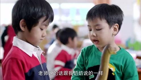 幼儿园的小朋友抢玩具,豆豆一副老生常谈的样