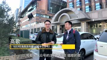 CITY24:客串播音员的一只耳发掘了哪些奥秘? - 大轮毂汽车视频