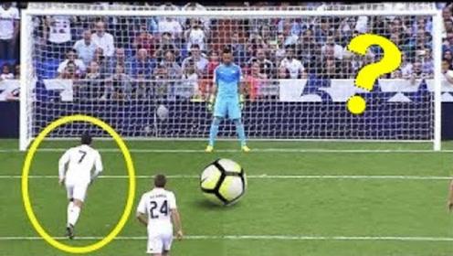足坛中10个让人捧腹的点球,你们是来踢球还是来搞笑的