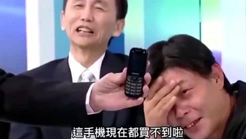 """台湾""""小丑""""王世坚糗事百出,为保持""""纯净"""""""