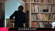 年度第一华语剧《我们与恶的距离》为何内地遭遇滑铁卢?