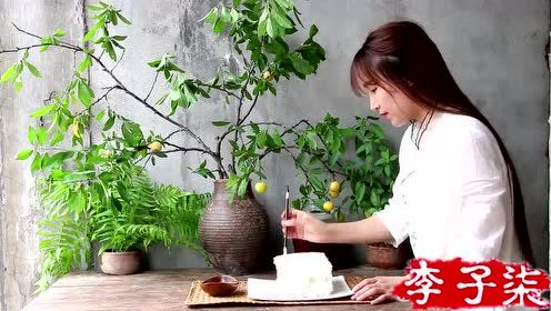 Street Food From Childhood Memories - Steamed Chinese Sponge Cake