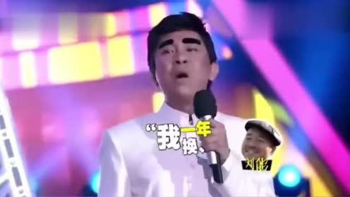 经典搞笑相声小品:白凯南模仿赵四刘能