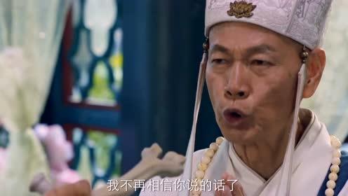 西游记西游记系列,最沙雕最搞笑的片段,唐僧你是最棒的
