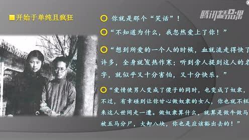 北师大版高中语文必修二4 边城(节选)