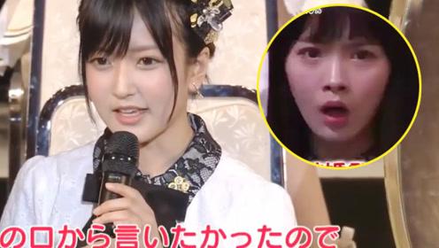 日本国民女团成员突然宣布结婚,台下一片混乱
