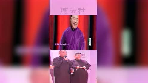张鹤伦和郎鹤炎表演新作搞笑相声《有钱以后》