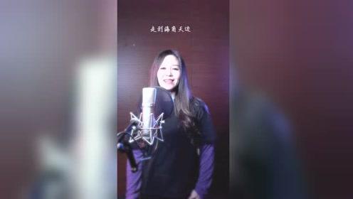 下定决心忘记你-刘晓惠MV音乐