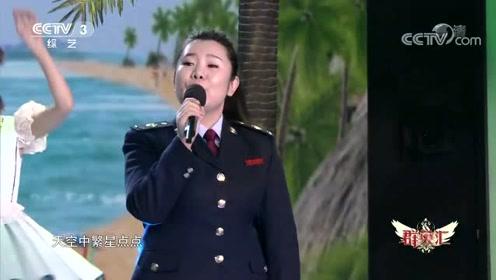 歌曲《宁夏》演唱:孙晓梦