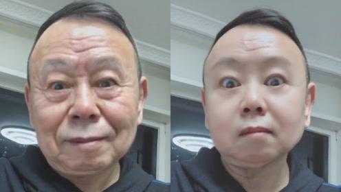 """潘长江恶搞""""时光机""""特效,老人小孩自由切换"""