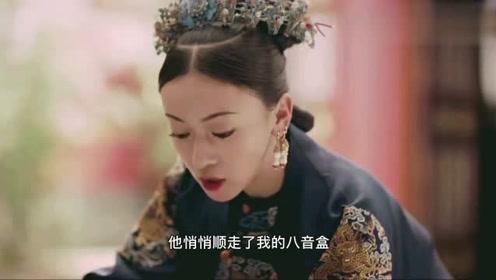 令皇贵妃正和婢女说十五阿哥的糗事,昭华被接