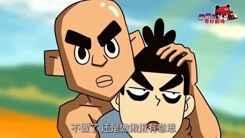 恶搞刺客伍六七之最强发型师 (1)-【沙雕动画】图片