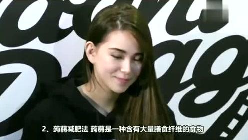 """天王嫂昆凌速瘦16斤,公布""""三种减肥法"""",赶紧试试吧!"""