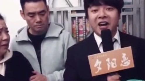 陈翔六点半:老婆怀疑出轨,结果抓错人了,好尴尬。
