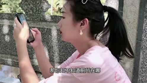 南京搞笑视频,你知道厕所在哪里,为什么你还拉在地上?太逗了!