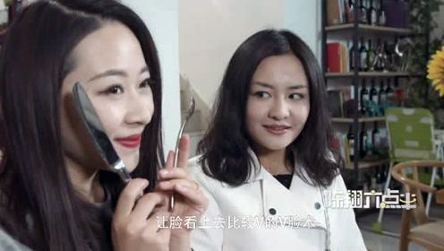 陈翔六点半:闺蜜合照的那些心机事,你就知道为啥要防闺蜜。