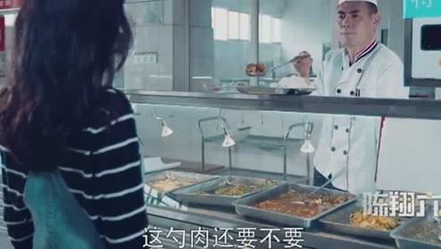 陈翔六点半 家里超有钱还出来上班,原因也太嘚瑟了!
