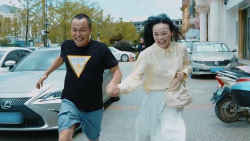 陈翔六点半:这是我人生中,最愚蠢的一次浪漫!