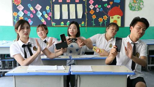 假如老师很爱打游戏,每天上课带同学们打游戏