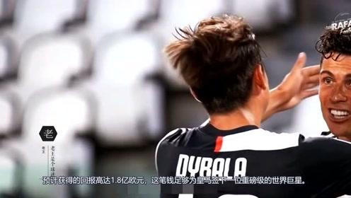 皇马今夏14人清洗名单曝光!筹集1.8亿欧元,报价意甲MVP