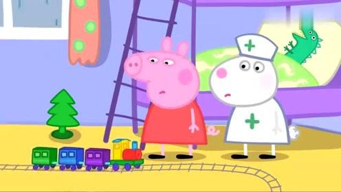 小猪佩奇:佩奇又犯傻了,在家里扮演医生,非