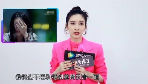 梁国豪:没有理想状态,江疏影:王漫妮分手戏,赵让宅家视频!