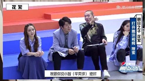 陈伟霆:放松去面对综艺,陈赫谈对女儿的教育