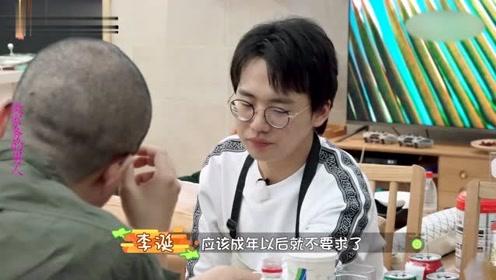 女星评价郭麒麟合集,朱丹直呼他像个长者,李