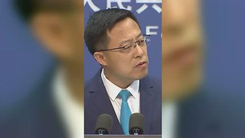 """台湾与索马里兰两个非国家地区互设""""代表处"""""""