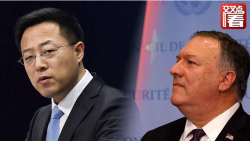 蓬佩奥要联合国恢复对伊朗制裁 英法德齐刷刷跳