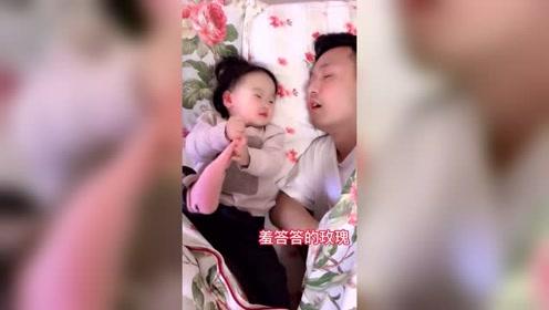恶搞:爸爸睡觉太吵人了,宝宝的反应太搞笑了