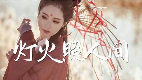 【热门古风曲】近年最好听的古风歌曲合集-中国风流行歌-古典歌曲